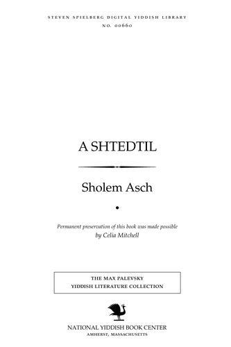 A shṭedṭil