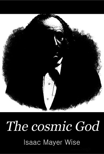 The cosmic God.