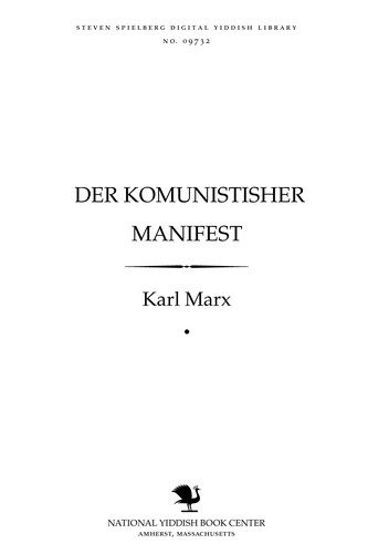 Download Der ḳomunisṭisher manifesṭ
